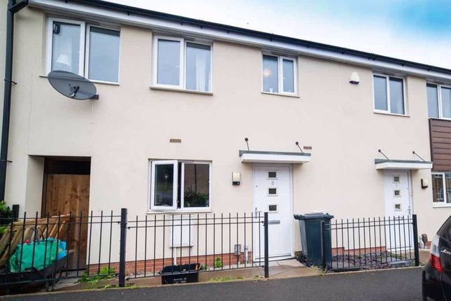 Thumbnail Terraced house to rent in St. Edmund Close, Dudley