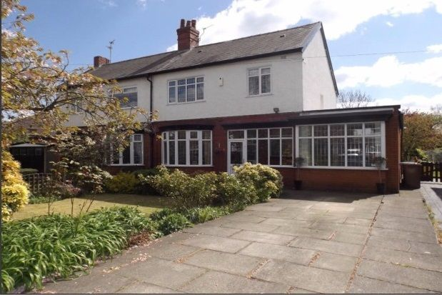 Thumbnail Property to rent in Wood Lane, Ashton-Under-Lyne
