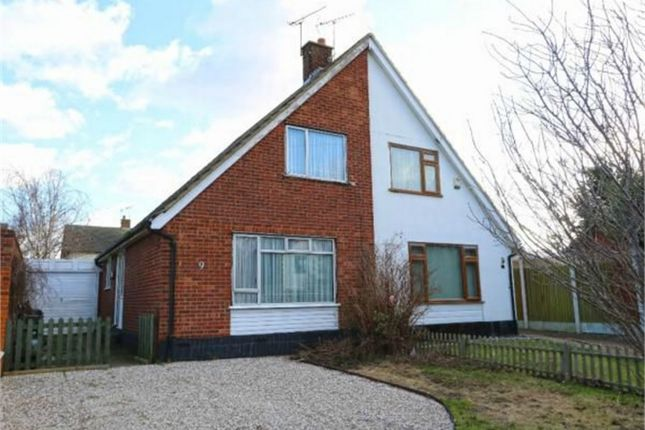 Thumbnail Semi-detached house for sale in Fairview Close, Benfleet, Essex