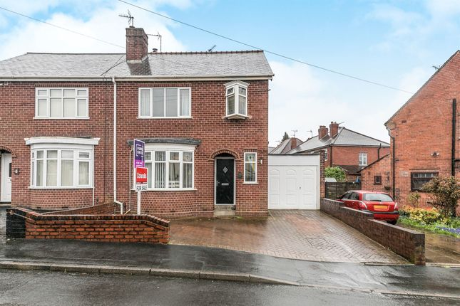 Thumbnail Semi-detached house for sale in High Haden Crescent, Cradley Heath