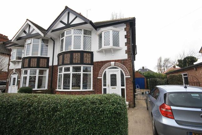 Thumbnail Semi-detached house to rent in Malham Avenue, Anlaby High Road, Hull