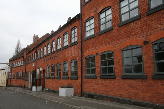 Commercial property to let in Bath Street, Walsall