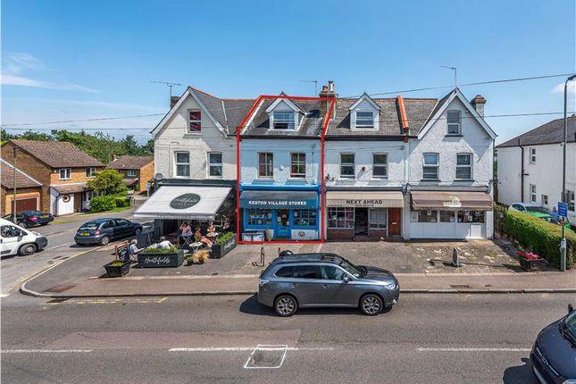 Commercial property for sale in 15 Heathfield Road, Keston, Kent