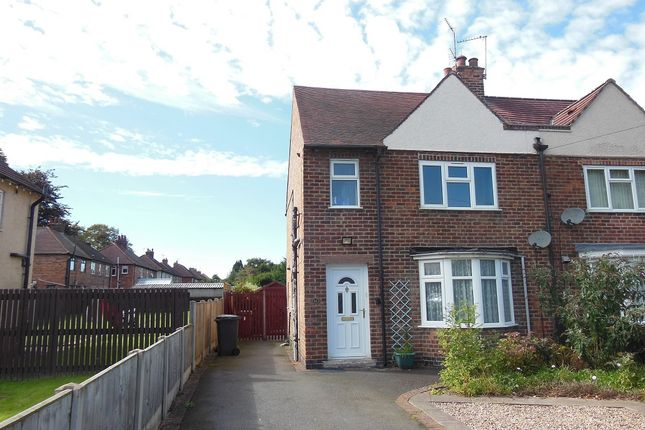 Thumbnail Semi-detached house to rent in Oak Crescent, Littleover, Derby