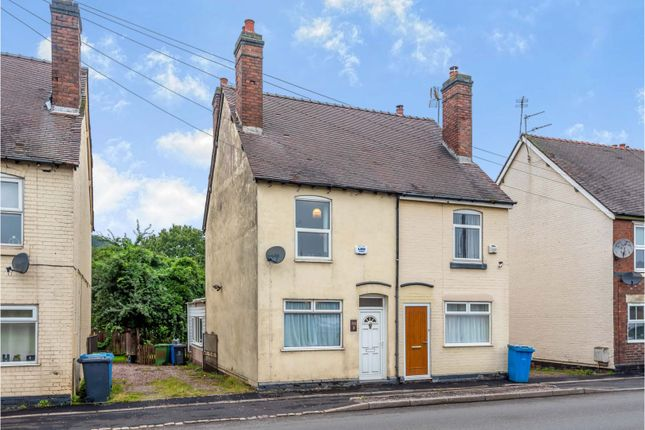2 bed semi-detached house for sale in Stafford Road, Huntington, Cannock WS12