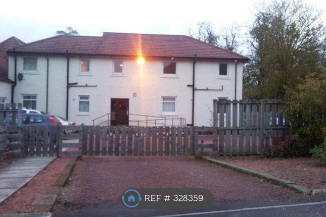 Thumbnail Flat to rent in Coronation Street, Carstairs Junction, Lanark