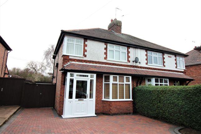 3 bed semi-detached house for sale in Beryldene Avenue, Watnall, Nottingham