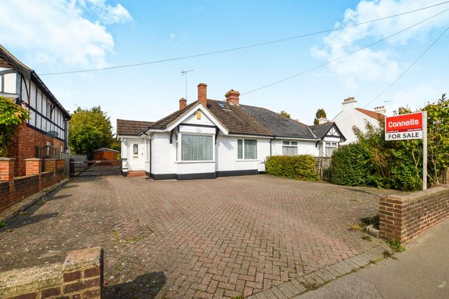 Thumbnail Semi-detached bungalow for sale in Canterbury Road, Kennington, Ashford