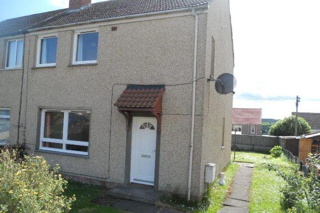 Thumbnail Semi-detached house to rent in Lawrie Drive, Penicuik, Midlothian