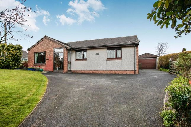 Thumbnail Bungalow for sale in Drumburgh, Wigton