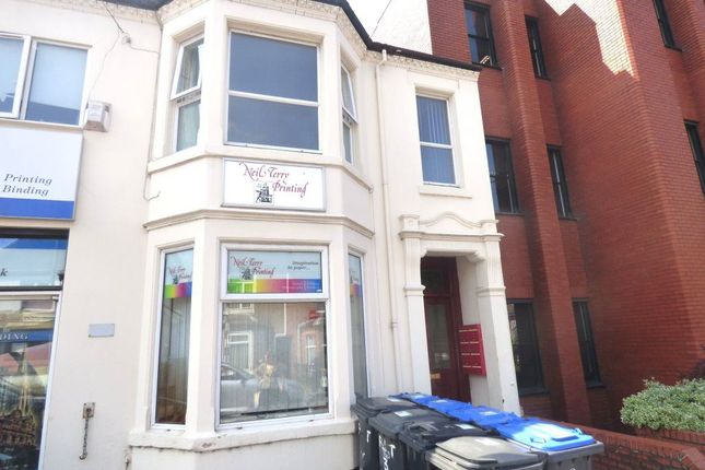 Thumbnail Flat to rent in Railway Terrace, Rugby