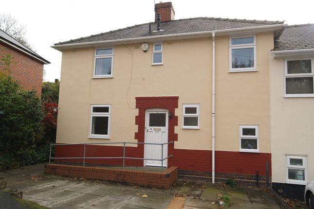 Thumbnail Semi-detached house to rent in Sensall Road, Stourbridge