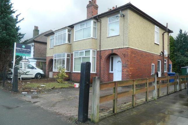 Thumbnail Semi-detached house to rent in Brandlesholme Road, Bury
