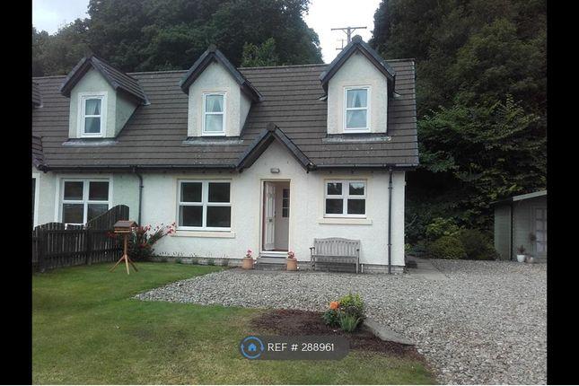 Thumbnail Semi-detached house to rent in Cairnbaan Lea, Lochgilphead