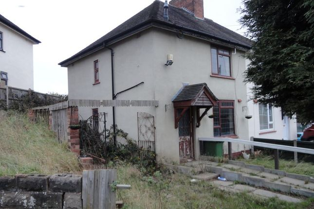 3 bed semi-detached house for sale in 47 Fairfield Road, Dudley, West Midlands DY2