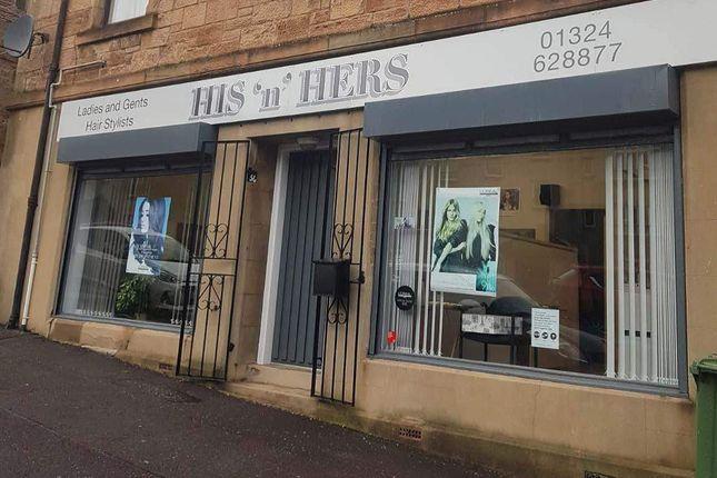 Thumbnail Retail premises for sale in Ladysmill, Falkirk