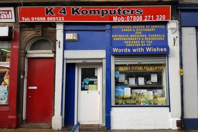 Thumbnail Retail premises for sale in Duke's Court, Duke Street, Larkhall