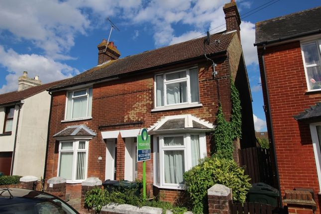 Thumbnail Terraced house to rent in Curtis Road, Willesborough, Ashford
