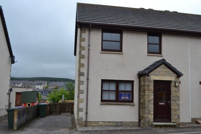 Thumbnail Semi-detached house for sale in Coopers Mill, Balvenie Street, Dufftown, Keith