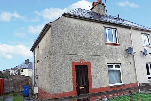 Thumbnail Semi-detached house for sale in Linksfield, Tayport, Fife
