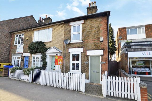 Thumbnail End terrace house to rent in Lysander Court, High Street, North Weald, Epping