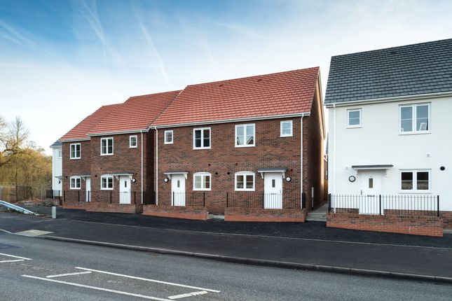 Thumbnail End terrace house for sale in Widvale Road, Mountnessing, Essex