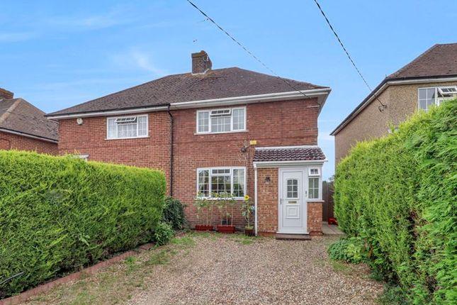 Thumbnail Semi-detached house for sale in Mill Road, Slapton, Leighton Buzzard