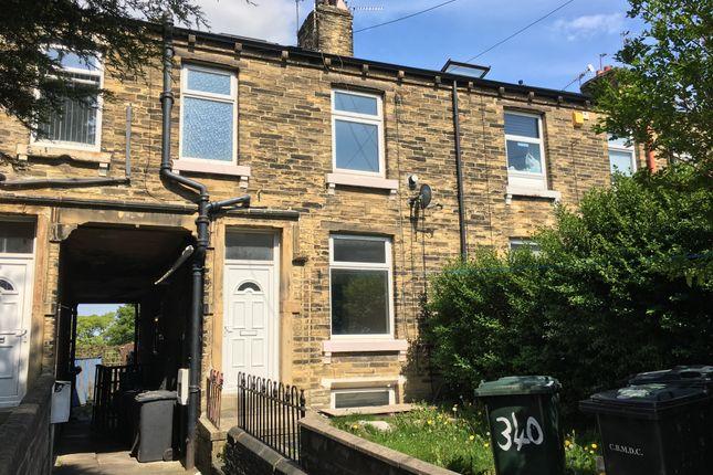 Thumbnail Terraced house to rent in Heaton Road, Bradford