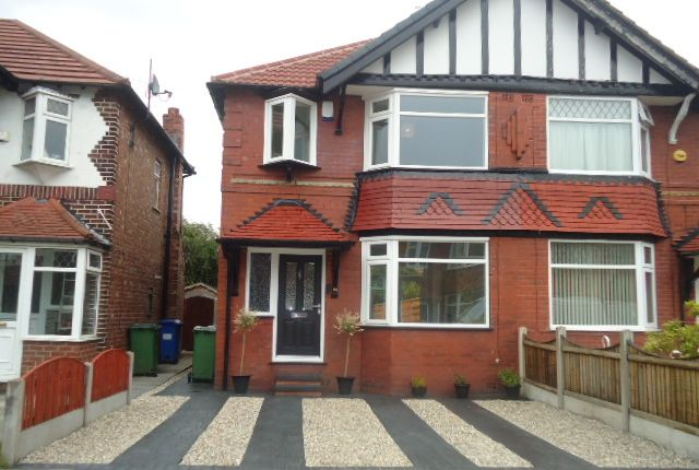 Thumbnail Detached house to rent in Tintern Grove, Offerton, Stockport