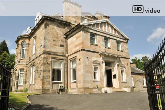 Thumbnail Flat for sale in Drymen Road, Bearsden, Glasgow