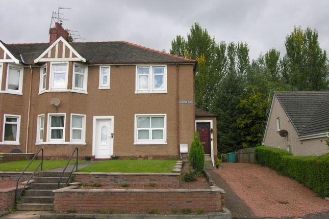 Thumbnail Duplex for sale in Haughview Road, Motherwell