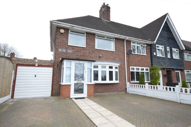 Thumbnail End terrace house for sale in Whitney Road, Woolton, Liverpool