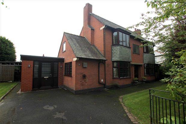 Thumbnail Property for sale in Stratford Drive, Preston