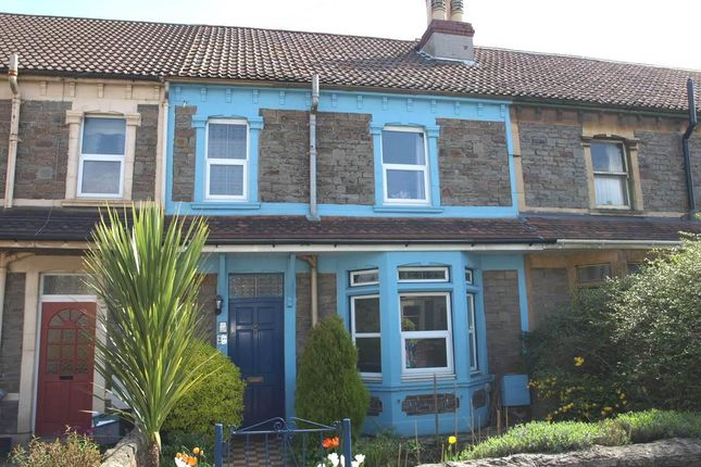 Thumbnail Terraced house for sale in Wick Road, Brislington, Bristol