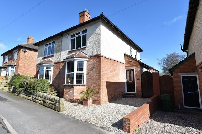 Thumbnail Semi-detached house for sale in Fox Lane, Bromsgrove