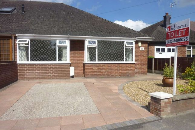 Thumbnail Semi-detached house to rent in Hawkhurst Avenue, Fulwood, Preston