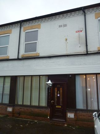Thumbnail Flat to rent in Pershore Road, Selly Park, Birmingham, West Midlands