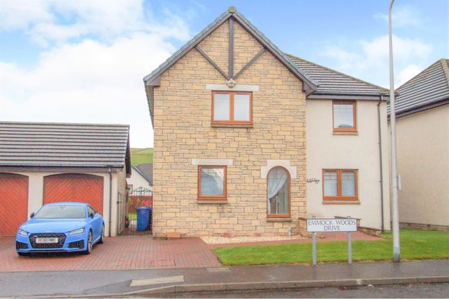 Thumbnail 5 bed detached house for sale in Emmock Woods Drive, Dundee