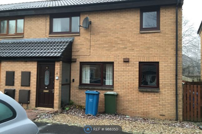 Thumbnail Terraced house to rent in Strathcona Gardens, Glasgow