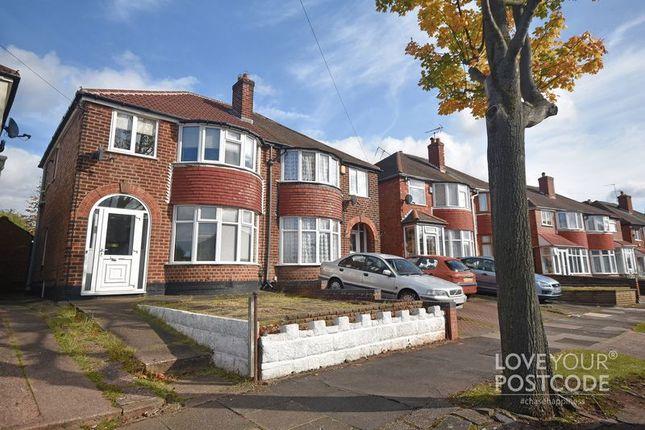 Thumbnail Semi-detached house for sale in Sandringham Road, Great Barr, Birmingham