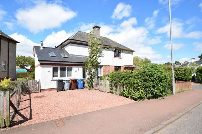 Thumbnail Semi-detached house to rent in Knocklea, Biggar