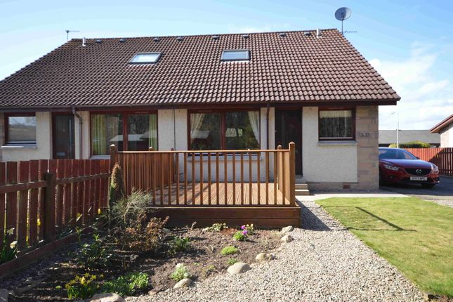 Thumbnail Terraced house to rent in Drumdevan Road, Inverness
