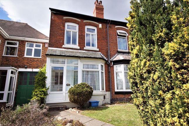 2 bed end terrace house for sale in Warwards Lane, Selly Oak, Birmingham B29
