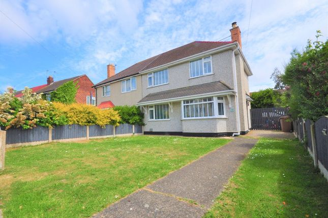 Thumbnail Semi-detached house for sale in Murrayfield Drive, Moreton, Wirral