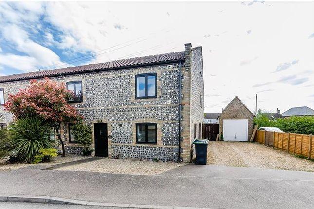 Thumbnail End terrace house for sale in Mill Corner, Soham, Ely