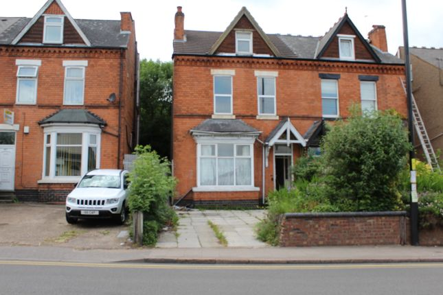 Thumbnail Terraced house for sale in Yardley Road, Acocks Green, Birmingham