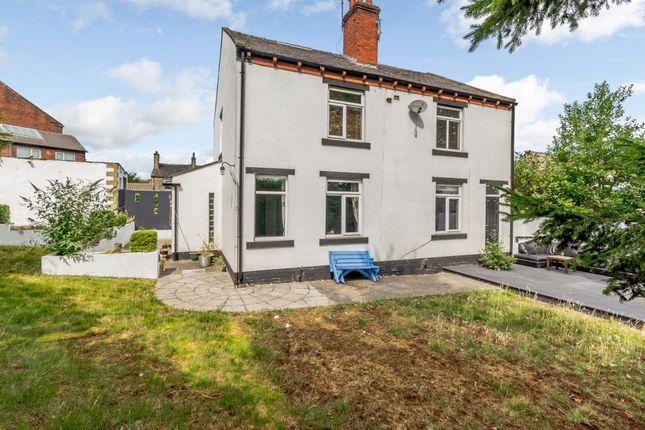 Thumbnail Detached house for sale in Elizabeth Drive, Wyke, Bradford, West Yorkshire