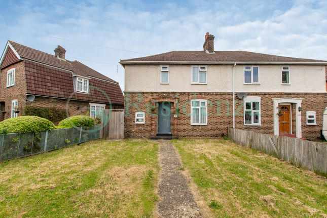 Thumbnail Terraced house to rent in Victoria Road, Mitcham