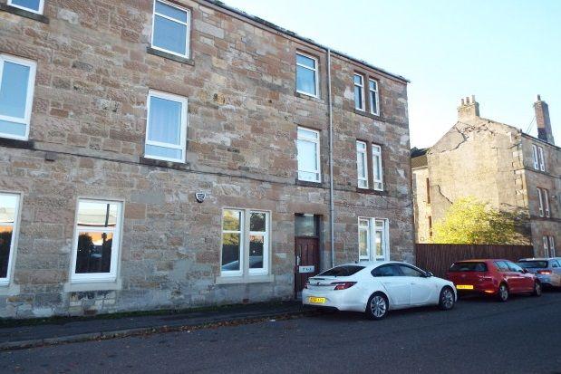 Thumbnail Flat to rent in Shamrock Street, Kirkintilloch