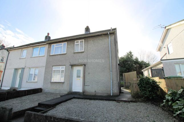 Thumbnail Terraced house for sale in Manifold Gardens, Efford, Plymouth